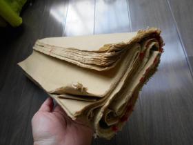【元书纸55张】尺寸:46×41厘米