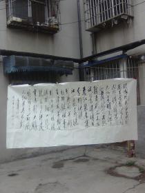 王俊卿庚寅年书法竖幅原作--毛主席诗词:沁园春.雪,[长2米43,宽1米22]