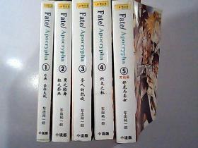 Fate stay night(1-5册)漫画