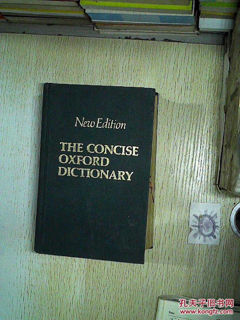 NEW EDITION THE CONCISE OXFORD DICTIONARY SIXTH EDITION