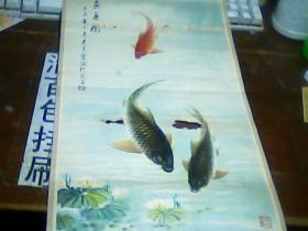 印刷画--鱼乐图