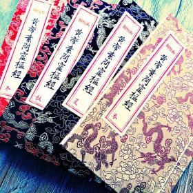 黄帝内经素问灵枢经 医学古籍线装书