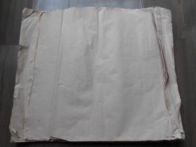 【元书纸90张(粉色)】尺寸:45.5×39厘米