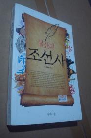 韩文书(编号4)