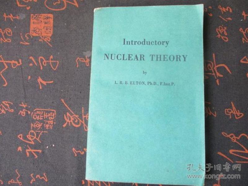 外文书核子导论