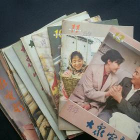 《大众电影》   1983全年合售(第1,4,6期有虫蛀)        [柜4-6-2]
