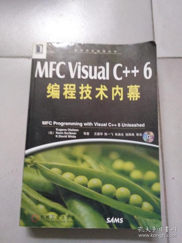 c++mfc实践报告_mfc visual c  6 编程技术内幕