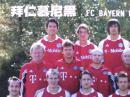 当代体育第426期海报,当代体育海报,拜仁慕尼黑海报,足球海报
