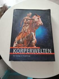 KORPERWELTEN 书名见书影 德文 人体标本书籍(书上有轻微霉痕,无碍阅读使用)