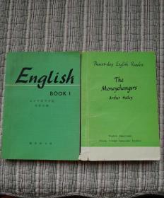 英语第一册+当代英语读物《银行家》上,两册合售