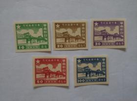 《广州解放纪念邮票----一套五枚全》