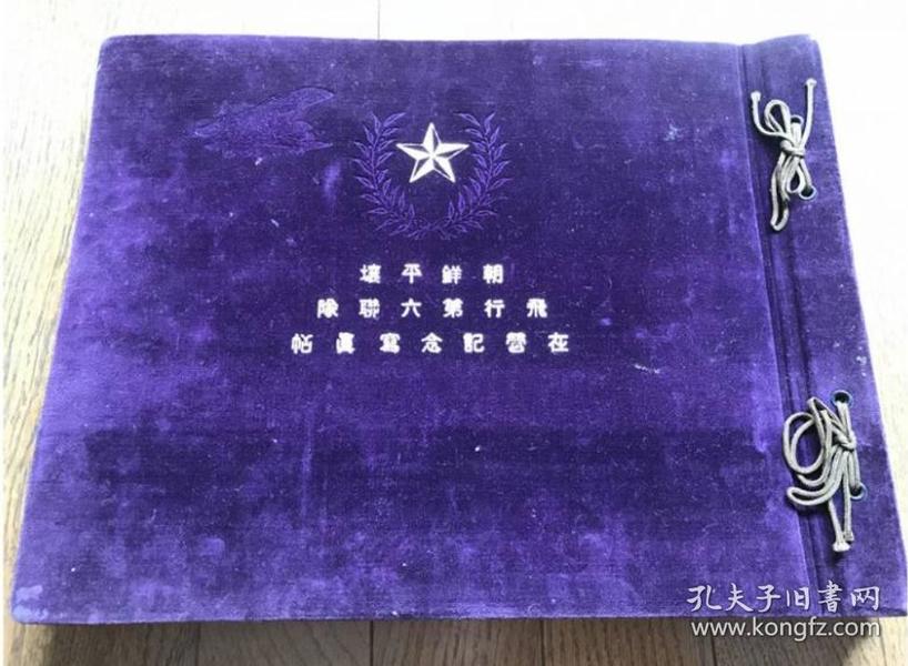 鬼子侵华真实照片罪证  146枚  罕见  原照片 当时物 北京现货