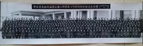 """1964年""""军委首长接见海军后勤,工程...会议的同志合影""""(贺龙等照片)"""