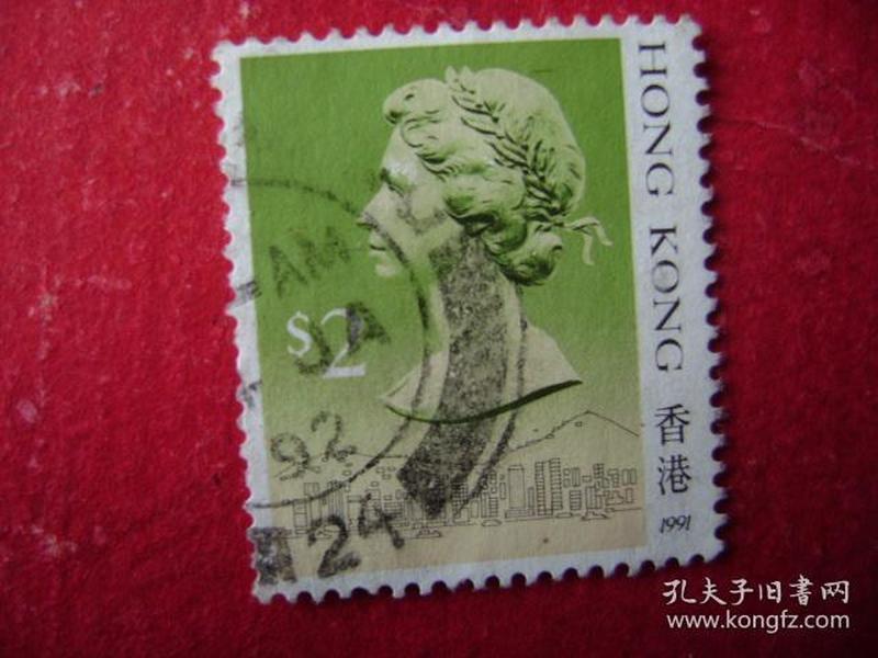 2-28.1988年香港女皇头像邮票s2.00