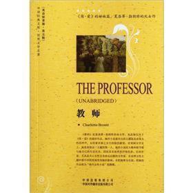 教师:英文原著版第五辑