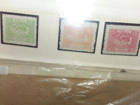 中华民国36年四四儿童节纪念邮票全三枚  上上品