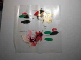 文革塑料粘纸:金鱼