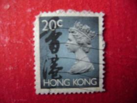 2-29.1992年香港女皇头像邮票,20.C