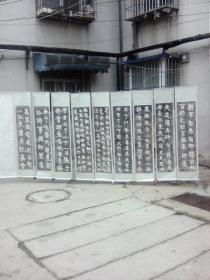 康有为《游古吹台诗碑》拓片:10幅全并精致装裱,[毎幅高1米86,宽41公分]