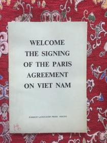 欢迎越南协定的签订(英文版