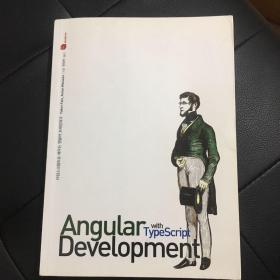 Angular with TypeScript Development