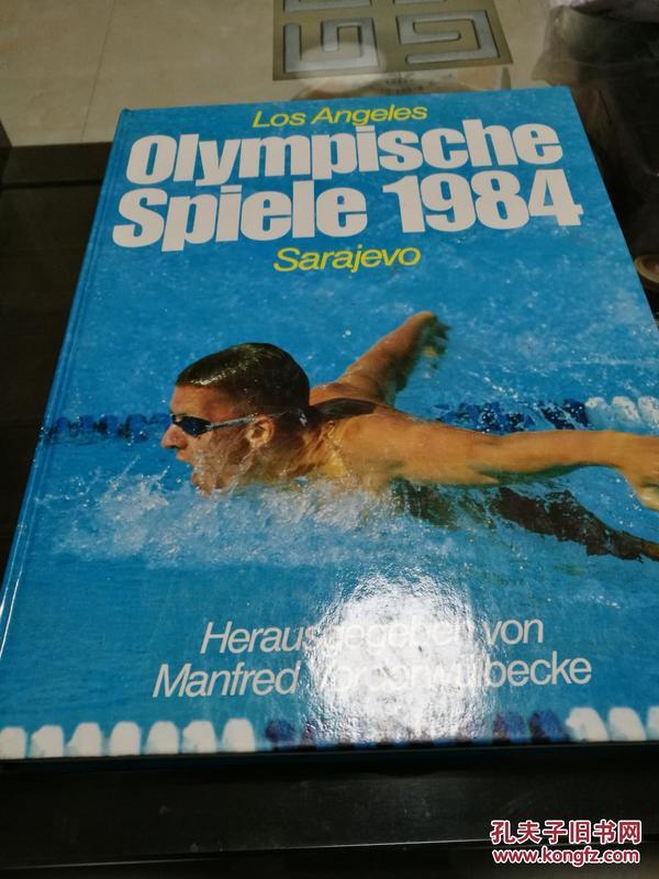 原版1984洛杉矶奥运会硬精画册