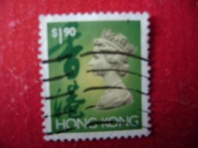 2-30.1992年香港女皇头像邮票s1.90