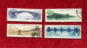 中国古代建筑——桥 套票 特50