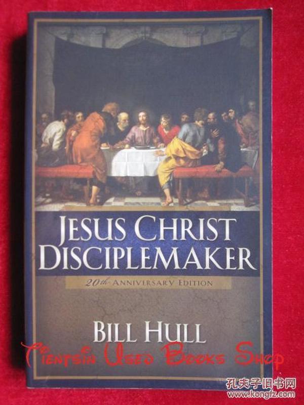 Jesus Christ, Disciplemaker(20th Anniversary Edition)耶稣传(20周年纪念版)