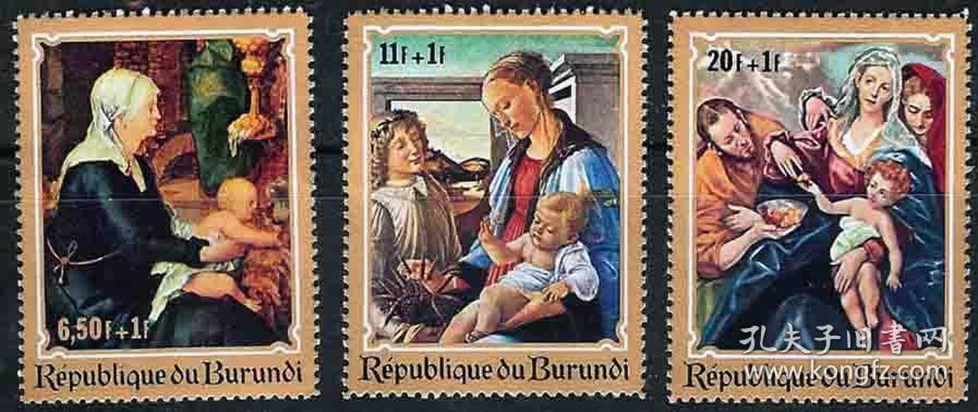 『布隆迪邮票』 1970年  圣诞节 委拉兹开斯绘画 航空附捐 3全新