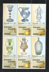 『西班牙邮票』 1988年 玻璃工艺品 雕刻版 6全