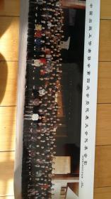 中国出版协会第四次代表大会合影