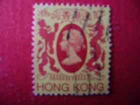 2-31.1992年香港女皇头像邮票10C