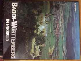 画册 Baden-Württemberg(德国 巴登-符腾堡名胜)