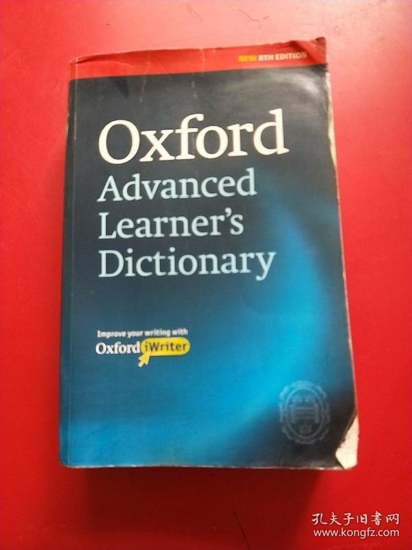Oxford Advanced Learners Dictionary NEW 8TH EDITION 有水印,详情看图