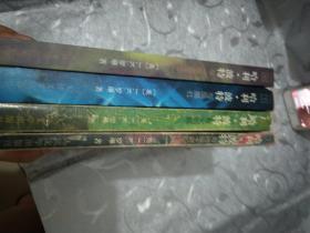 哈利·波特 3 4 5 6 四册合售