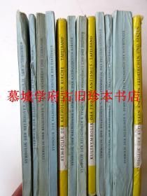 德文版《世界宗教中的象征》10种 《中国宇宙观中的象征》、《伊斯兰》、《犹太教》、《印度教》、《天主教》SYMBOLIK DER RELIGIONEN. 1) SYMBOLIK DES CHINESISCHEN UNIVERSUM. 2) SYMBOLIK DES ISLAM. 3) KULTSYMBOLIK IM ALTEN TESTAMENT & NACHBIBLISCHEN JUDENTUM
