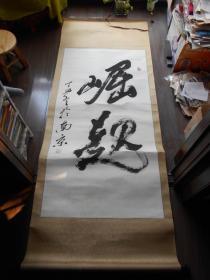 """中国书画研究院副院长,国家一级书法师【李凤洲,书法""""崛起""""】"""