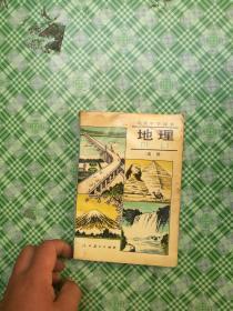 《南通年代》80地理教材版本优秀高中作文乡土的难忘事件图片