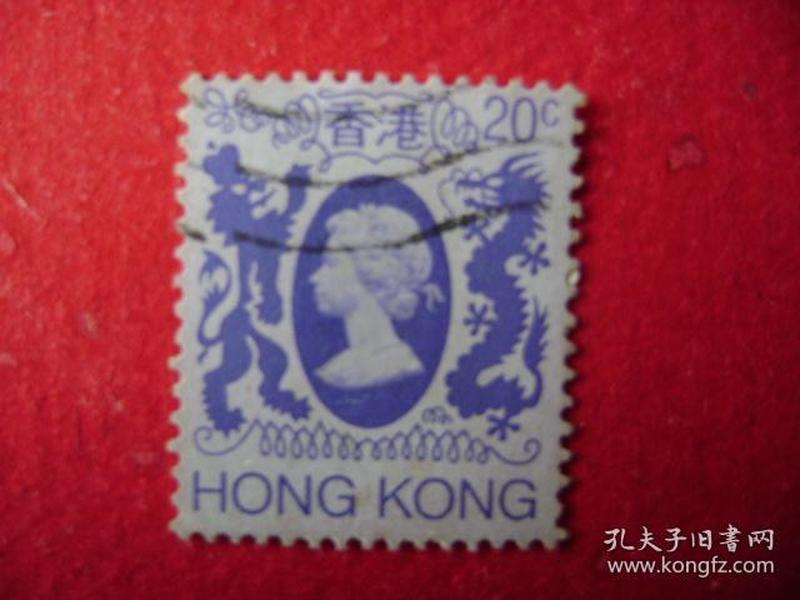 2-32.1992年香港女皇头像邮票.20C