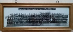 """1957年""""第二军医大学卫勤55级毕业摄影留念""""(原装镜框)"""
