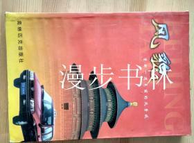 风貌——北京TAXI首都一道亮丽的风景线