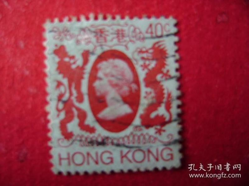 2-34.1992年香港女皇头像邮票30C