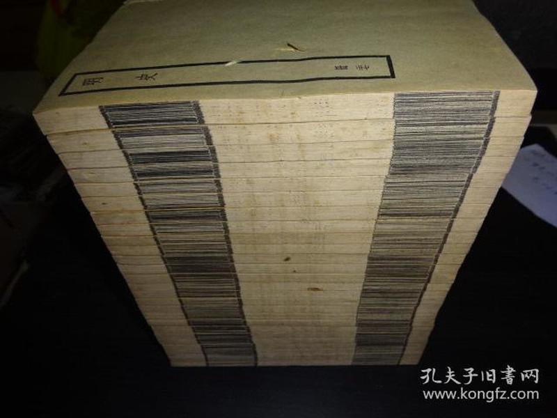 中华书局聚珍版《明史》(一套52册,存后26册) ( 四部备要 白纸本 大尺寸 品好)