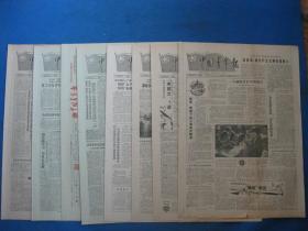 中国青年报1987年6月2日3日4日5日6日7日9日10日报纸