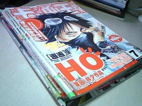 卡通王2002年7-12月号  6本