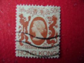 2-35.1992年香港女皇头像邮票50C