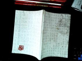 兰州市少年宫书法寺业优秀作品集