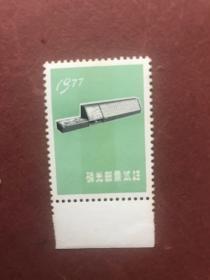 文革未发行邮票