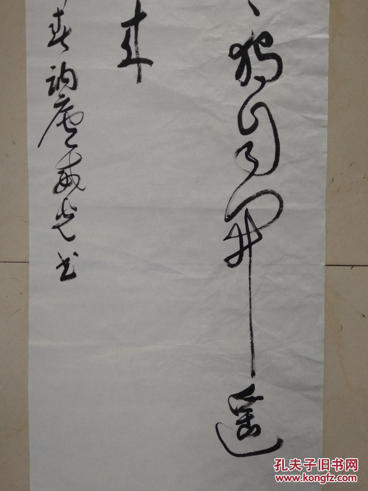 王安石的诗咏梅